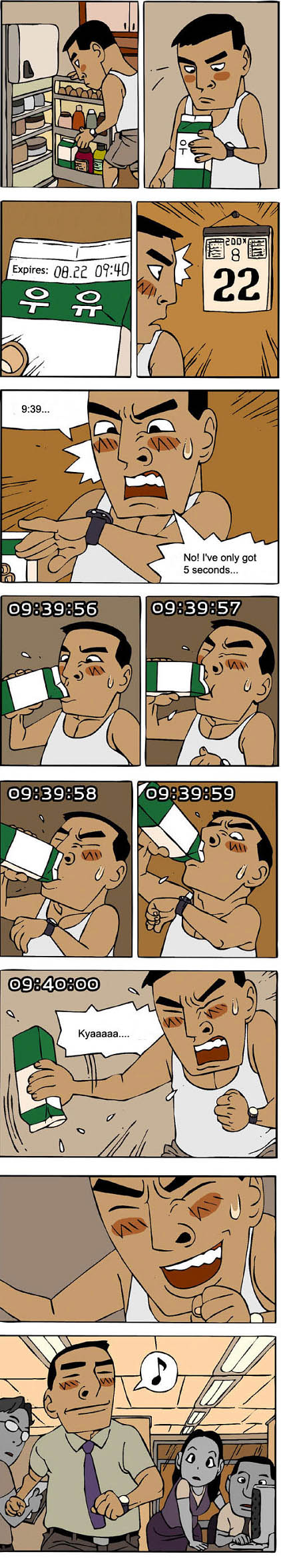 Funny Comic: Chugging Milk Before it Expires